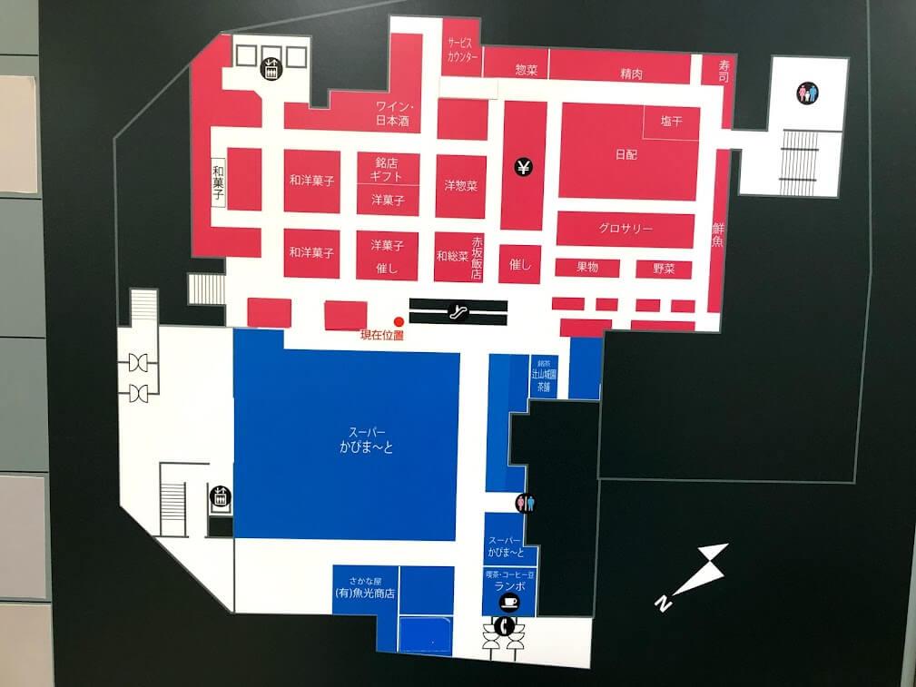 加古川ヤマトヤシキ地階マップ