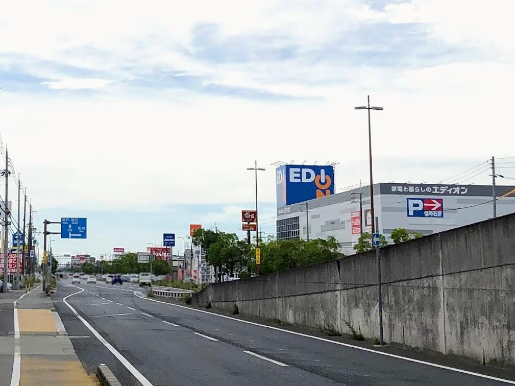 エディオン新加古川店とすき家明幹加古川店