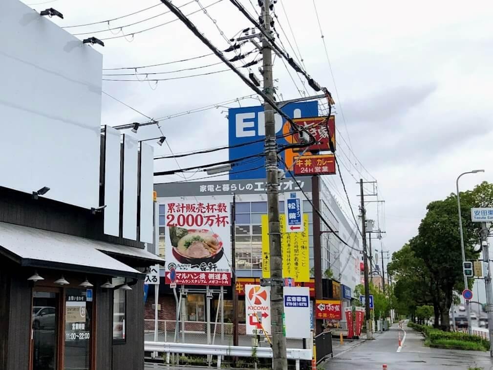 すき家明幹加古川店