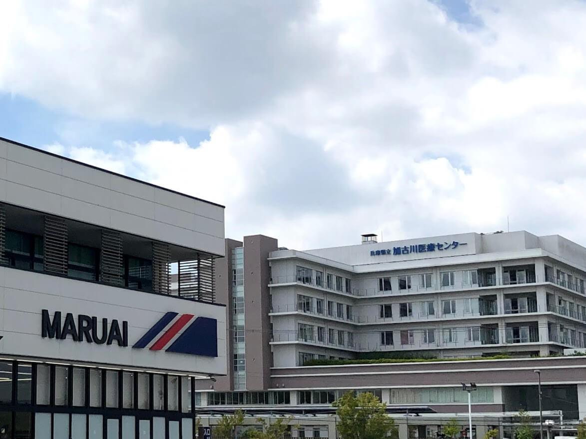 マルアイ神野店と兵庫県立加古川医療センター