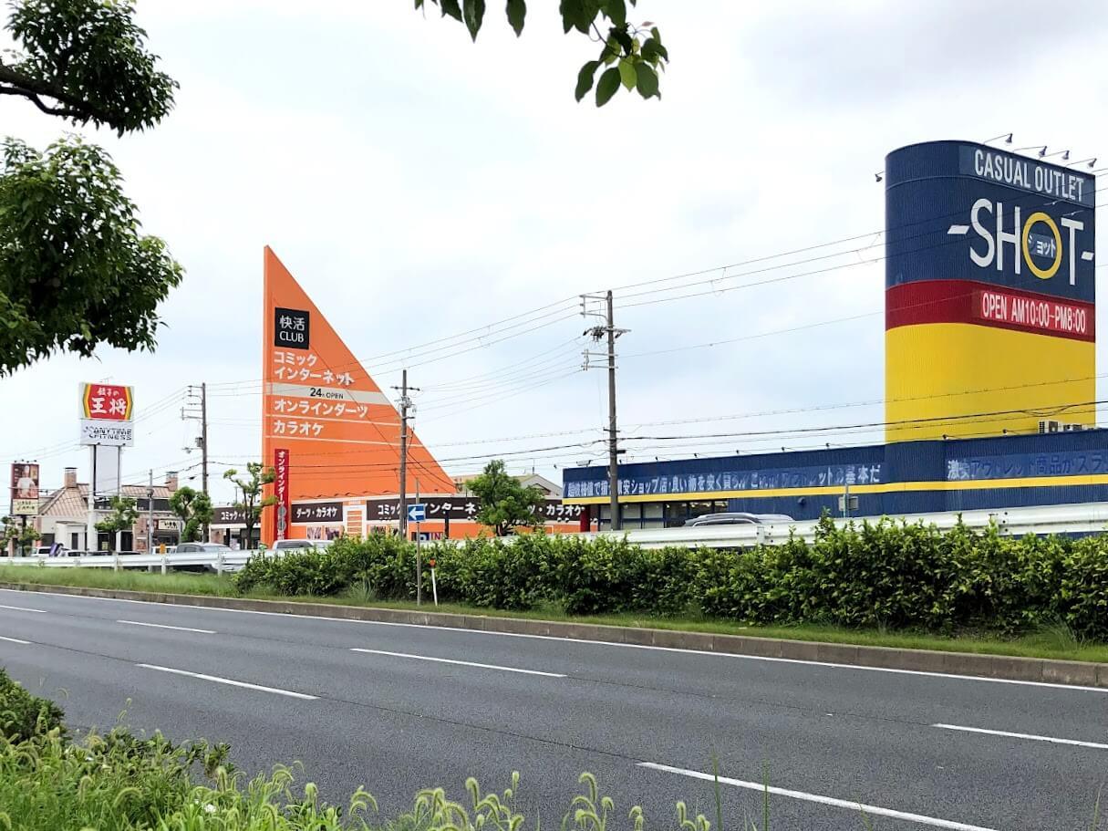 エニタイムフィットネス加古川店の周辺店舗