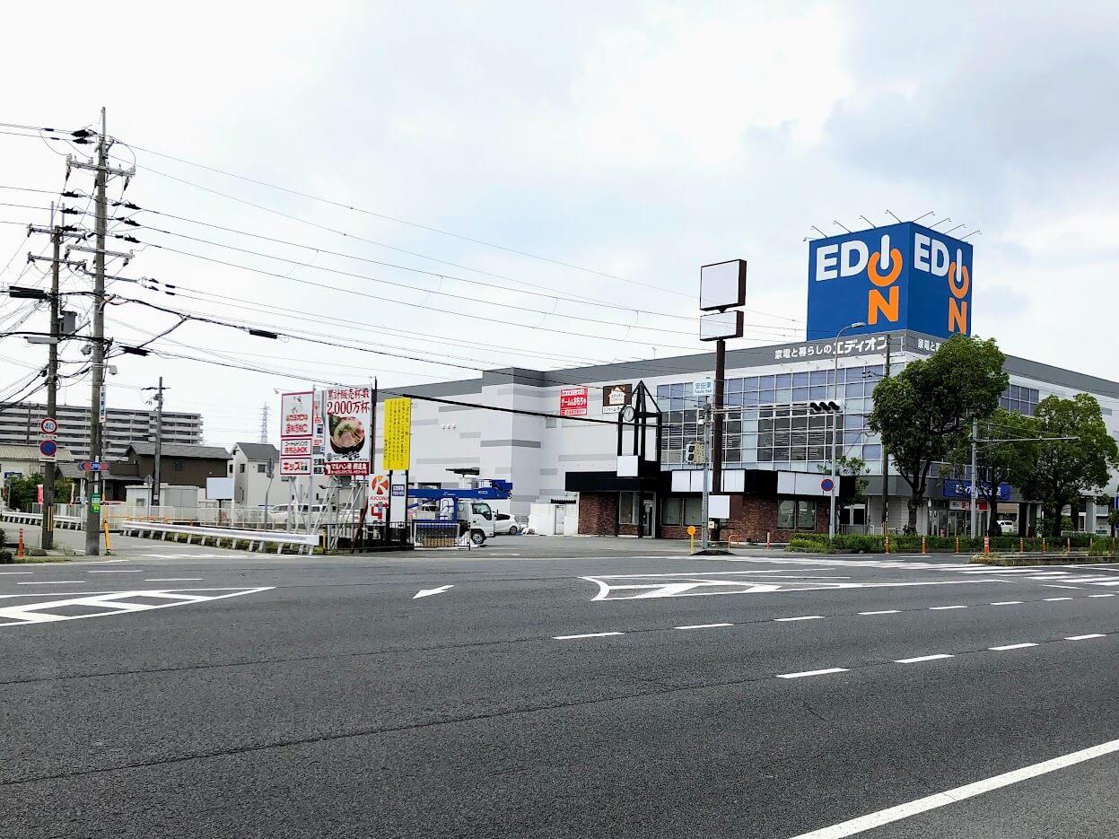 すき家明幹加古川店の閉店の様子