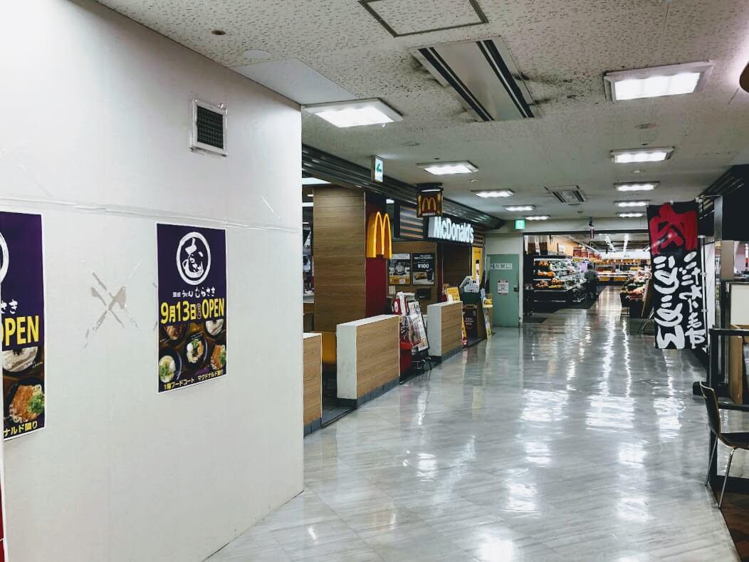 讃岐うどんむらさきイオン加古川店とマクドナルド、大浦ミート