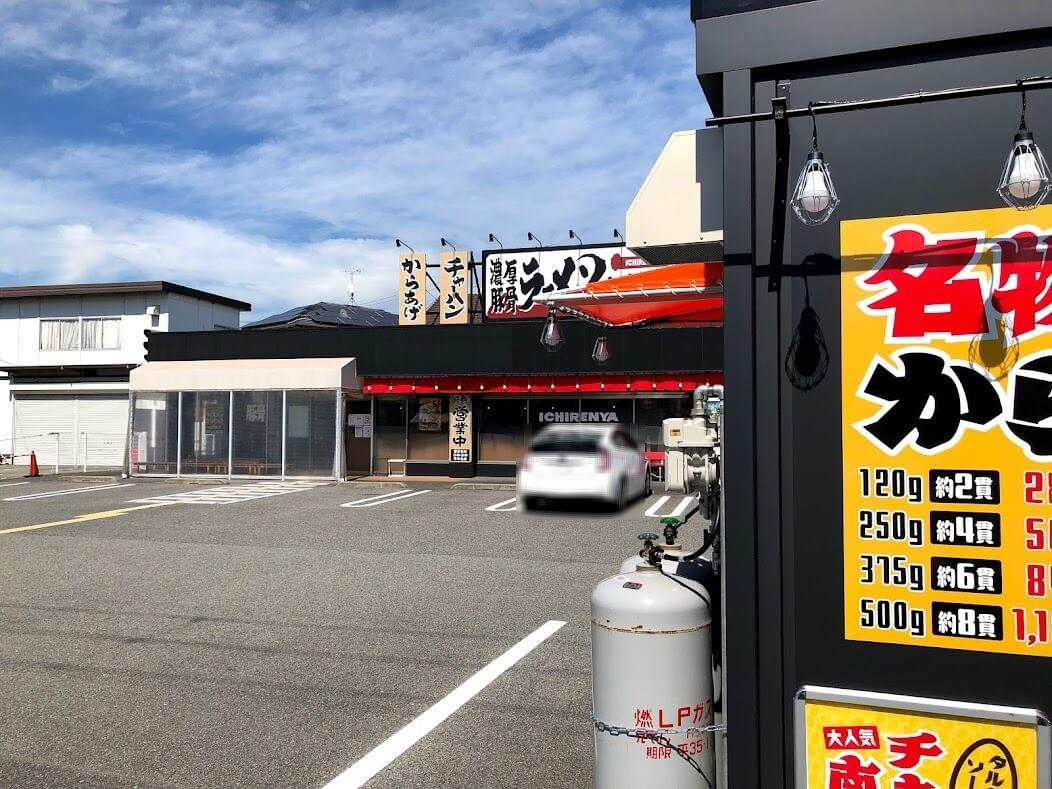 あげよし加古川店といちれん家加古川店