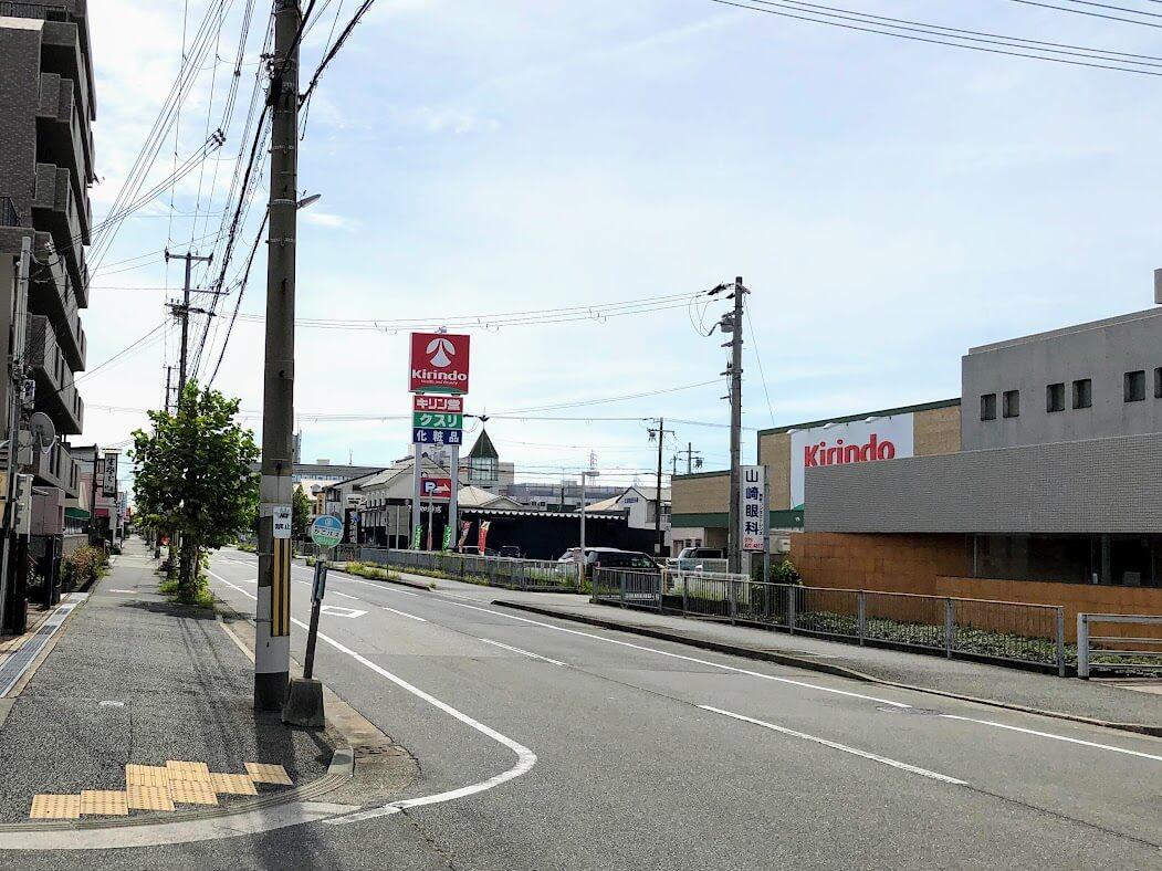 山崎眼科、キリン堂加古川別府店