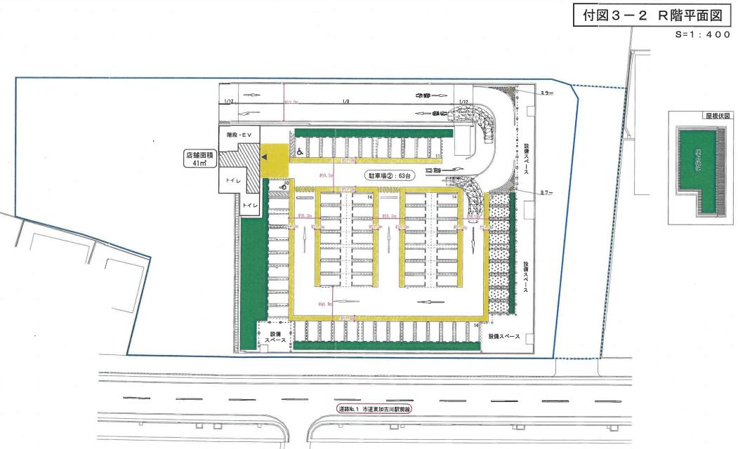 (仮称)スーパーマルハチ加古川平岡店屋上平面図