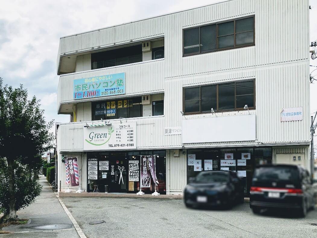 餃子lab兵庫加古川店の入るビル
