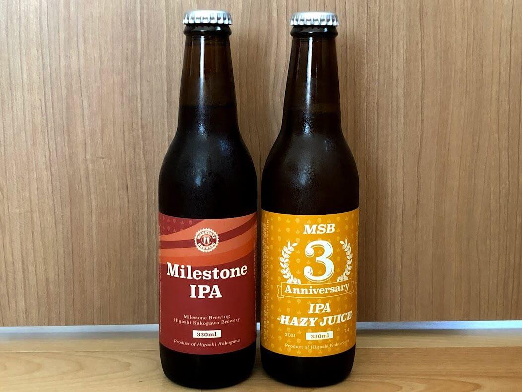 Milestone Brewing 東加古川醸造所のMilestone IPAとMSB 3 Anniversary IPA -HAZY JUICE-