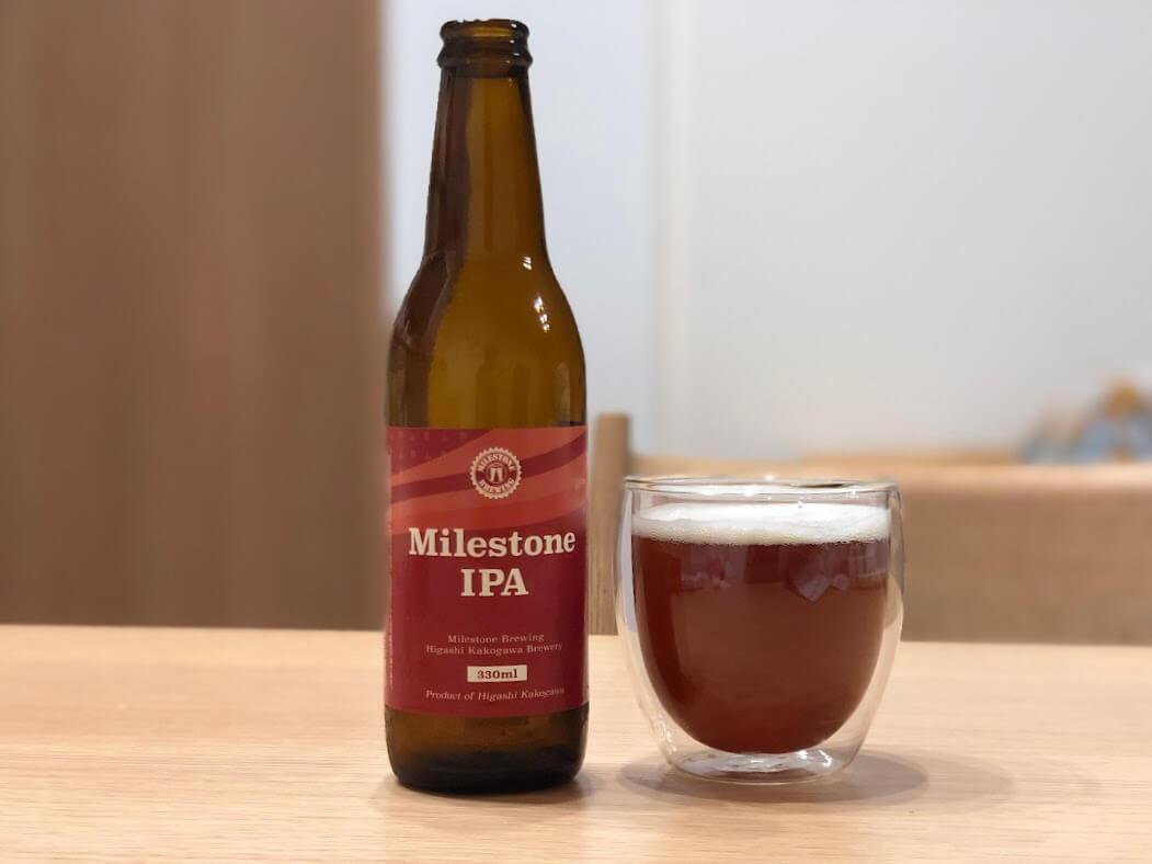 Milestone IPA
