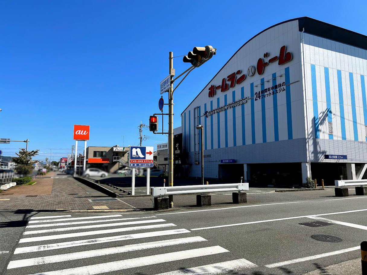 ホームランドーム姫路店