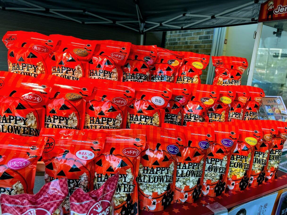 ジェリーズポップコーン加古川のポップコーン売り場