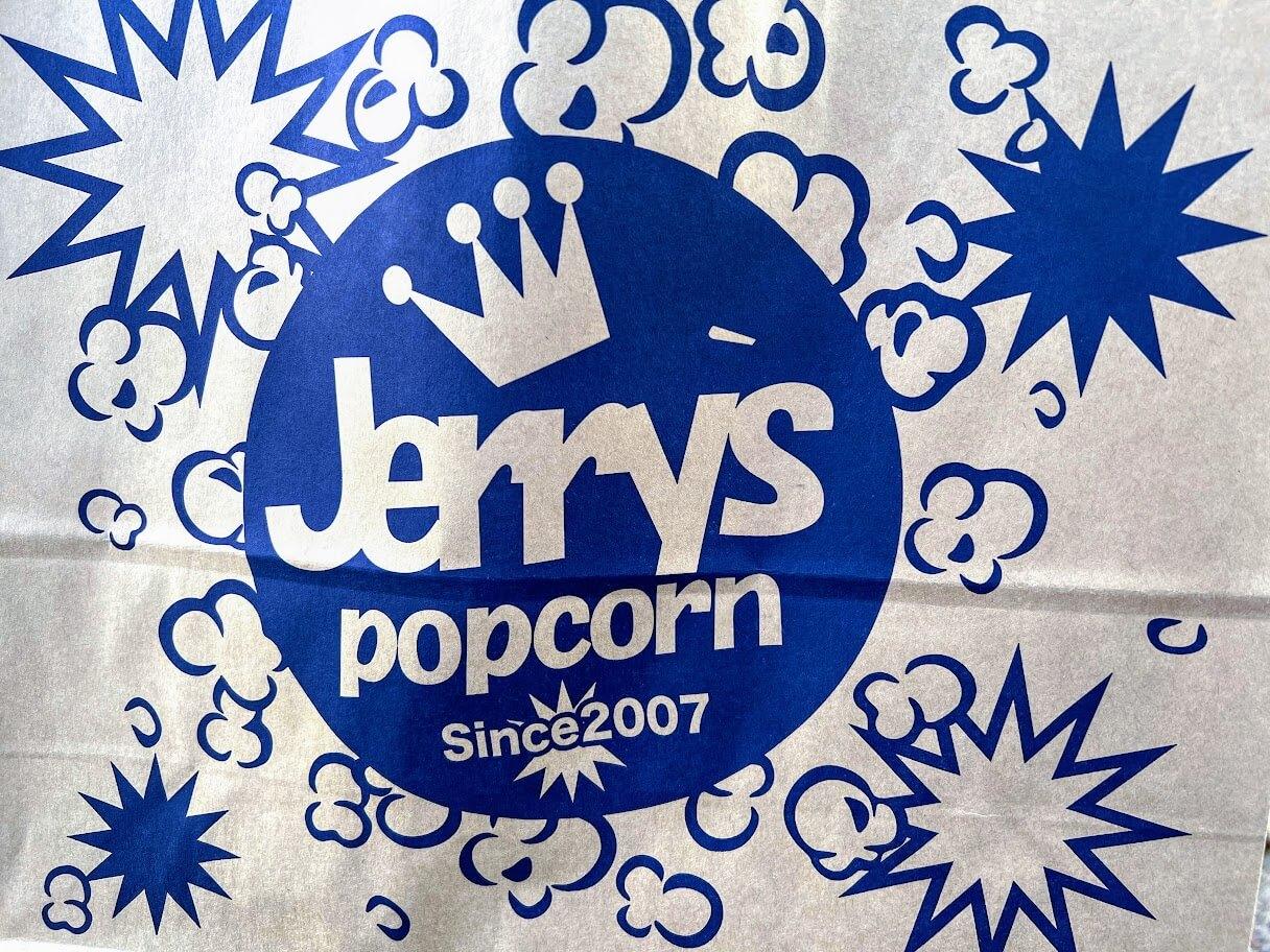 ジェリーズポップコーンの紙袋