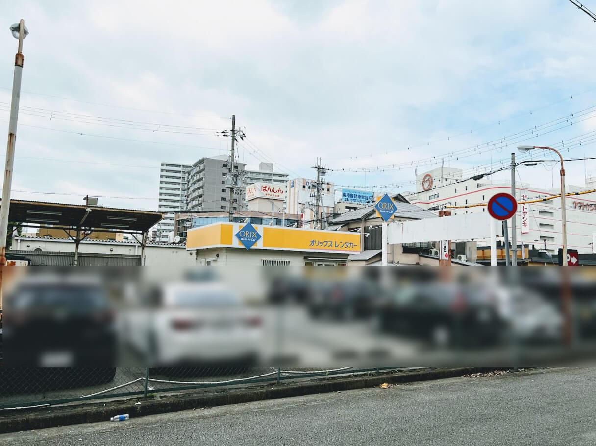 オリックスレンタカー加古川駅前店